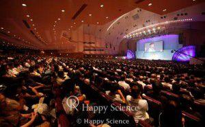 2013年大川隆法総裁先生御生誕祭大講演会、会場の様子