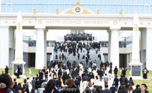 HSU校舎