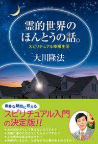 book_01_0106
