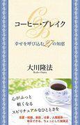 book_01_0133
