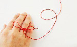 運命の赤い糸は〜