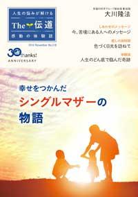 218-1.jpg表紙