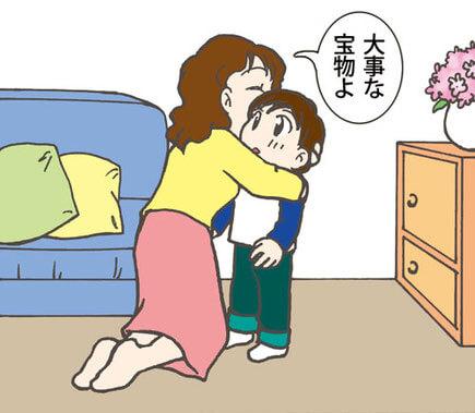 親の愛情に敏感な子供_01【子育て相談】