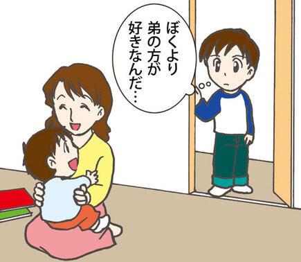 親の愛情に敏感な子供_02【子育て相談】