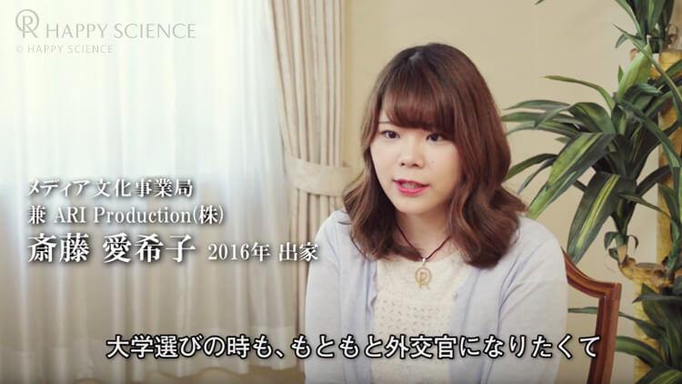 「なぜ出家したんですか?」出家者6人へインタビュー【斎藤愛希子】