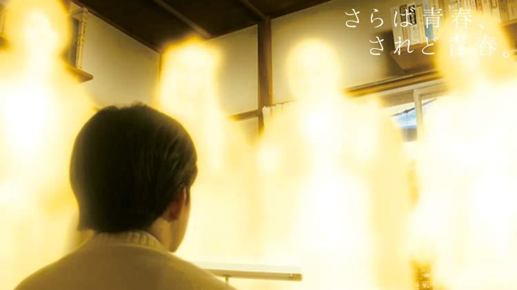 3 梵天勧請(ぼんてんかんじょう)
