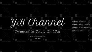YB channel