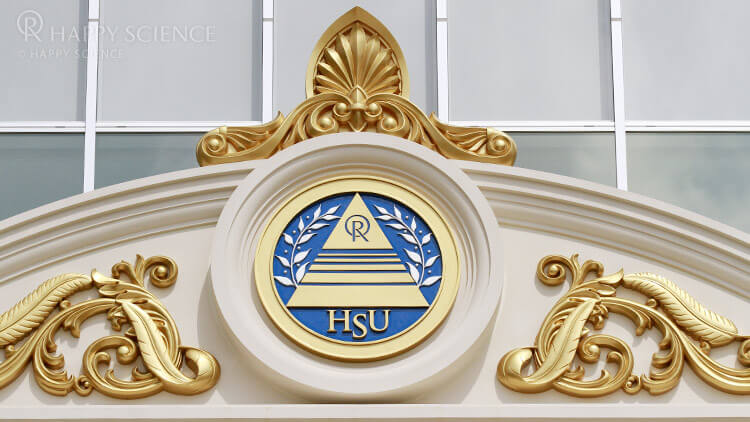 HSU国際学部短期
