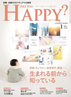 ARE YOU HAPPY? 2019年1月号_表紙
