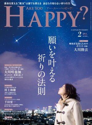 AreYouHappy2019年2月号_表紙