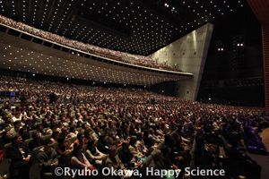 2012.12.05東京国際フォーラム_エル・カンターレ祭_会場内写真
