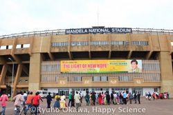 2012.06.30 参加された方々の声_マンデラ・ナショナル・スタジアム外観写真