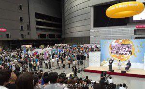 2015年大川隆法御生誕祭大講演会 幸福の科学