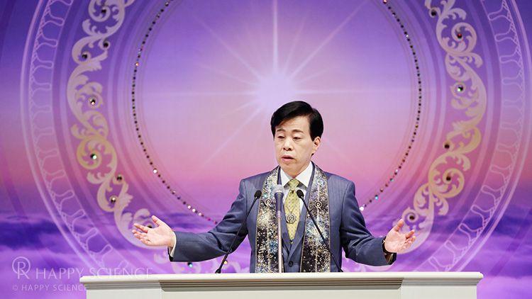 2017_02_11「信じる力」大川隆法総裁