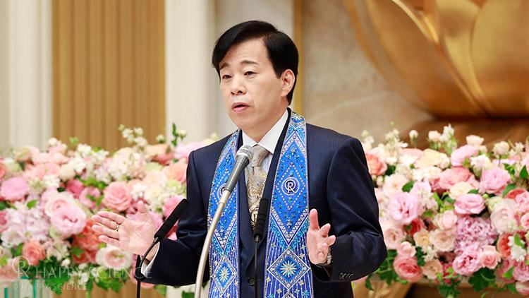 2017_07_09_ご生誕祭法話「愛から始まる」大川隆法総裁