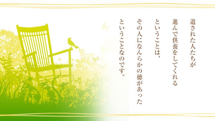 ★9月ザ伝_スペメ