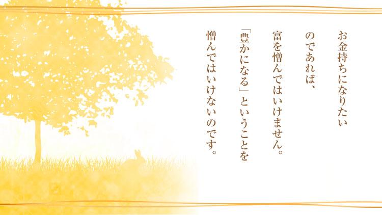 ★11月ザ伝_スペメ