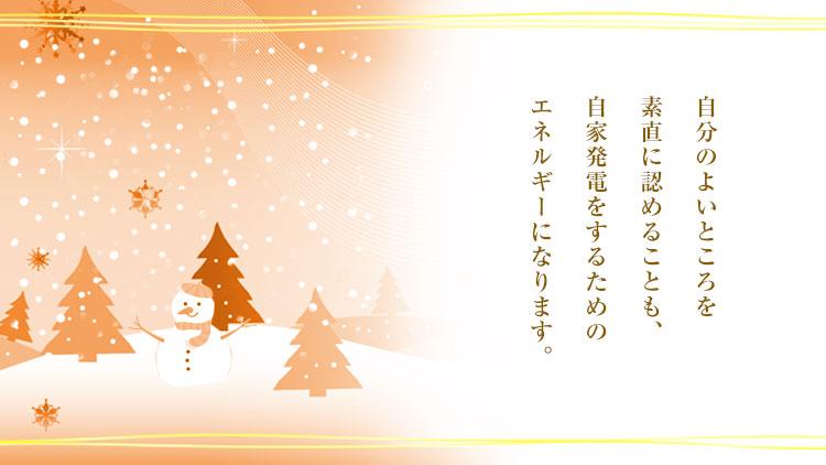 ★1月ザ伝_スペメ