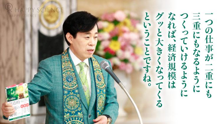 2018年6月の法話・霊言